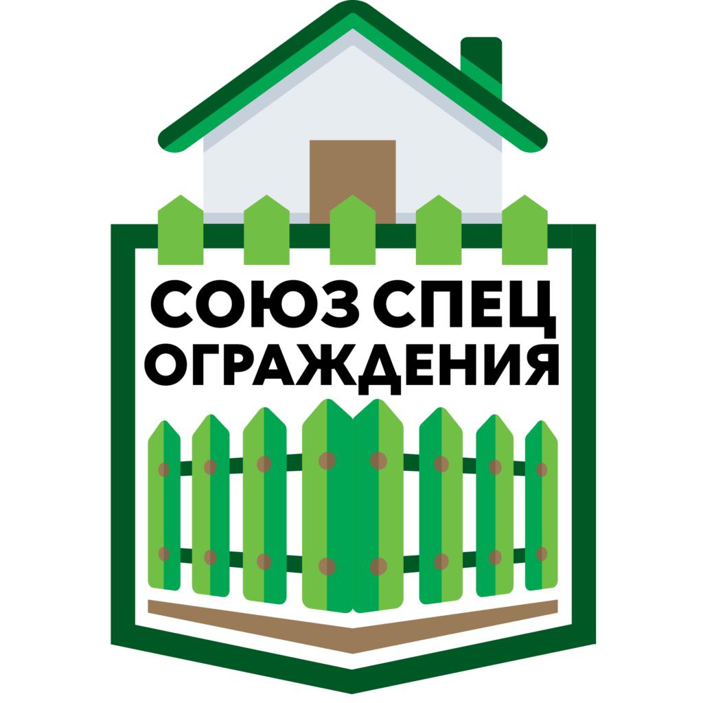 Союз Спец Ограждения : Заборы под ключ в Краснодаре и Республике Крым